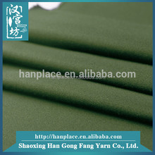 2015 new style T/R Woven Best fabric for making pants
