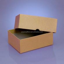 natural kraft paper setup shipping box