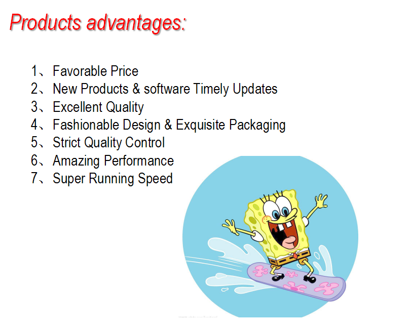 Products advantages.png