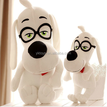 The new listing Genius glasses dogs with stuffed doll