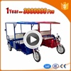loading weight cargo electric rickshaw price for indian market with discount