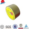 Sealant Package Tape