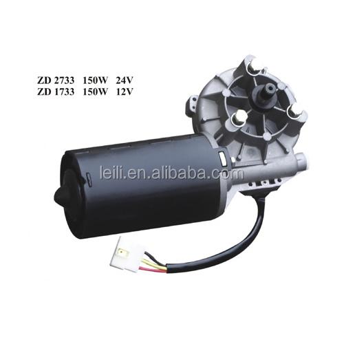 150w bus windshield power wiper motor
