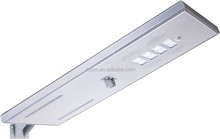 40w led solar street light all in one