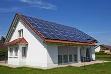 Solar Panel SFM155W Monocrystalline Solar Panel