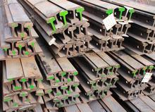 used rails scrap r50 r65 light rail