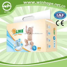 Economic but good quality baby diapers China to africa