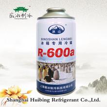 High quality refrigerant gas r600