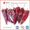yidu dry red chili