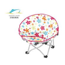 Folding Moon Beach Chair