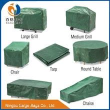 210D 300 D 240D nylon UV proof and waterproof outdoor furniture covers