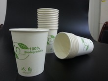 7oz PLA coated paper hot water cup