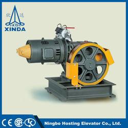 Elevator gearless traction machine YJ125 series Geared traction machine