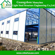 Two-Storey Recycling Light Steel Prefab House
