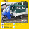 SHINERAY 250cc Ambulance For Dirt Road Three Wheel Motorcycle