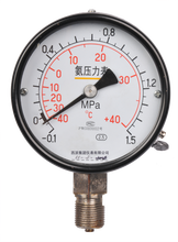 Indicador de presión para amoniaco
