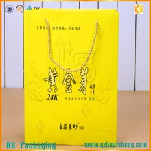 yellow shopping paper bag/customized paper gift bag