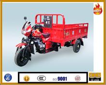 Heavy load 200cc/250cc motorized three wheel motorcycle