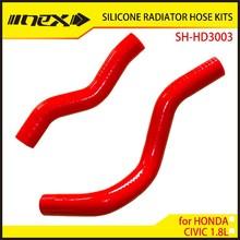 Heated Resistance Car Radiator Hose Kit for HONDA Civic 1.8L 06+ (2)