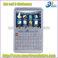 New product electronic dictionary! English/Arabic/Chinese/Latin translation for business and learning language
