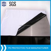 pe protective film for acp sheet 6mm aluminum composite panels price