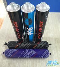 High adhesive low price good quality polyurethane sealant