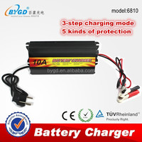 hot sell 10A 12v lead acid car battery charger with short circuit protect