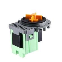 110V/60Hz washing machine drain pumps