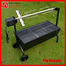 Charcoal Fish/Pig/Lamb Barbecue Grill Machine for sale