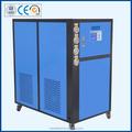 Refrigeración por aire del sistema de agua