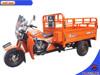 china 150cc three wheel cargo motorcycle 150ZH-H