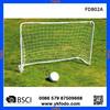 outdoor football soccer goal FD802A