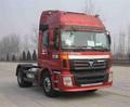 4183slfka-10za01, Foton 4 * 2 Auman TX camiones cabina, camión móvil de alimentos venta, precio hino camiones