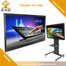 Alibaba China supplier all in one touch television whiteboard
