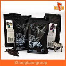Guangzhou supplier custom heat seal food grade side gusseted aluminum foil coffee bag/coffee packing bag