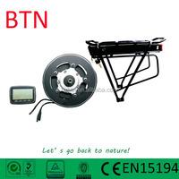 36v 250w brushless motor ebike kit
