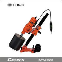 CAYKEN core drill heavy duty rock drill SCY-2550B