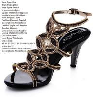 Женские сандалии 25 1112