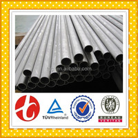 high quality 316N stainless steel pipe/tube