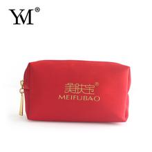 2014 high-end custom kit cosmetic bag