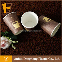 disposable small paper tea cups