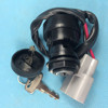 KEY IGNITION SWITCH FOR YAMAHA ATV YFM400 KODIAK 400 HUNTER
