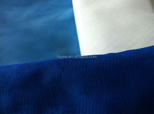Purchasing a mosquito net, save a life / design mosquito net fabric (Single Double Family L-Family size)