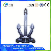 Direct From Factory Hhp Ship Anchor Price And Weight