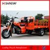 Shineray 250cc Cargo Use Heavy Loading China 3 Wheel Motor Tricycle on sale