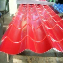 HOT!China Factory Painted Steel Roofing/Corrugated Roofing Sheet/Galvanized