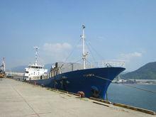 DWT 644 T Japan Built General Cargo Vessel For Sale