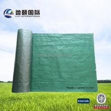 pe tarpaulin machine cover bag for storage