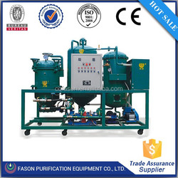 High oil yield and high quality transformer oil dehydration machine