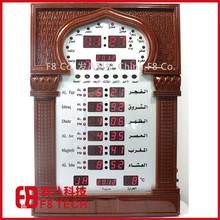 Led Digital Muslim Talking Azan Prayer Wall Time Clock/ City Code Time Set